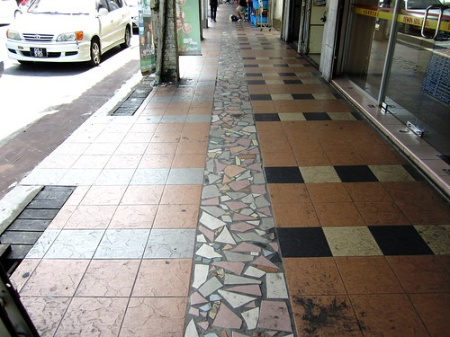 Sibu - tiled pavement