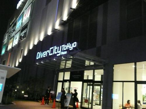 Diver City Tokyo Plaza