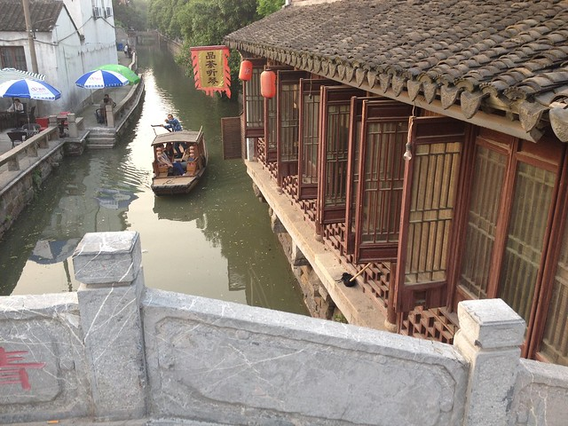 Tour boat along the Ping Jiang Road canal