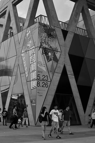 高雄鳳山「大東文化藝術中心」:看向南方-當代藝術熱思維徵候展