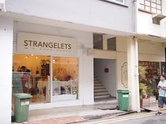 Strangelets, Yong Siak Street, Tiong Bahru Estate