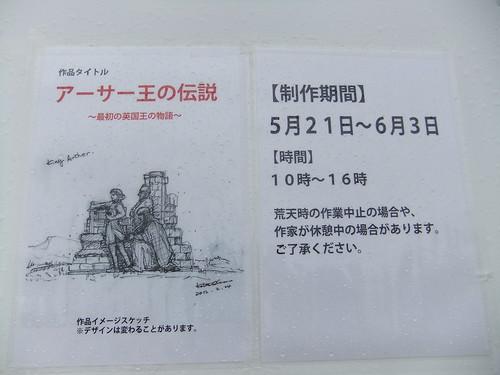 DSCF0314.JPG