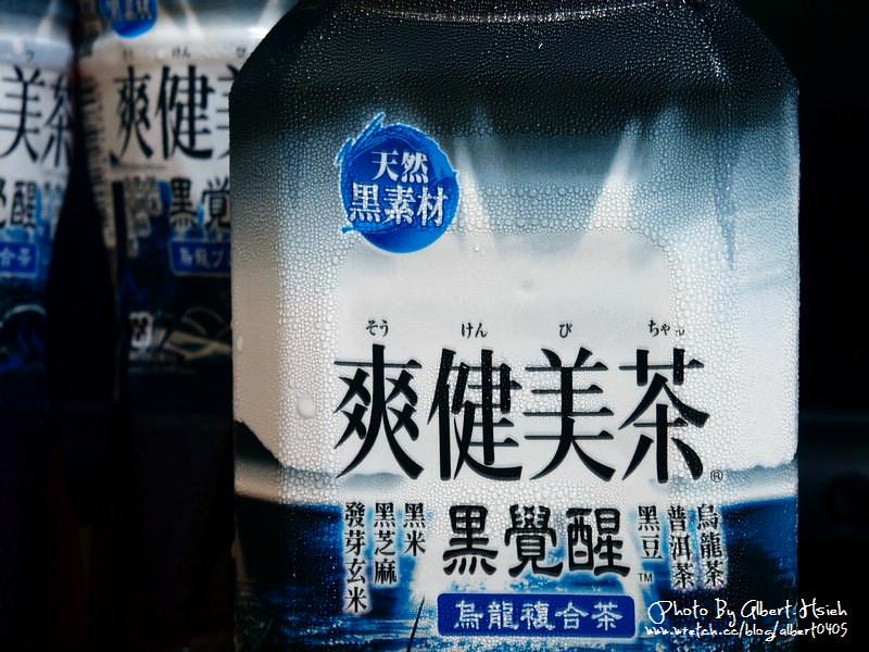 【嚐鮮】可口可樂.爽健美茶黑覺醒烏龍複合茶(養生健康零負擔)