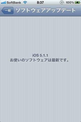IMG_7309