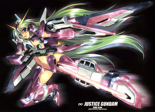 possible references to the next AGP MS Gundam Girl (3)