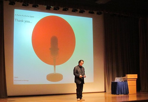 PechaKucha for Japan: Michael Johnson