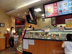 Baskin Robins in Hirosaki, Japan
