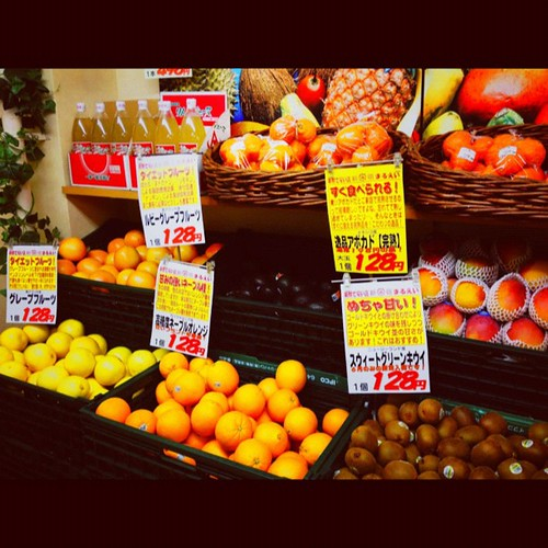 Just to give an idea of usual cost of fruit here...79¥=$1USD #japan #Food