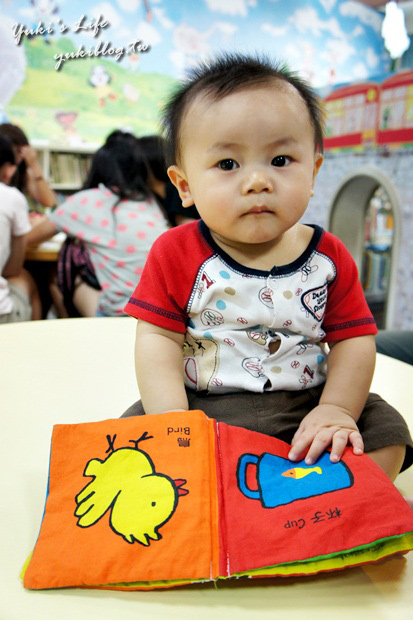 [中和 遊玩+美食]*四號公園~桔磨坊義式麵屋+新北市立圖書館(幼兒區)   Yukis Life by yukiblog.tw