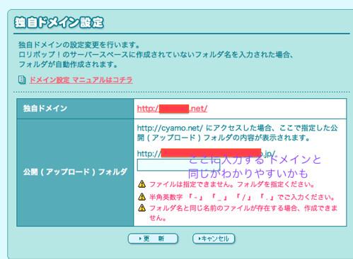 スクリーンショット 2012-05-29 11.11.17