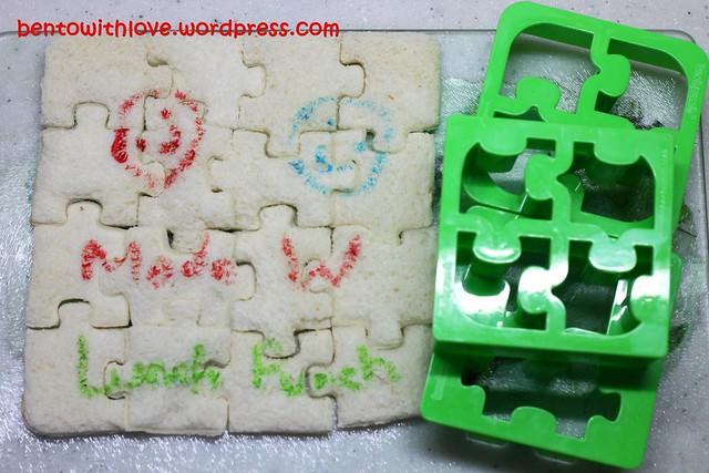 4 x 4 puzzle bread