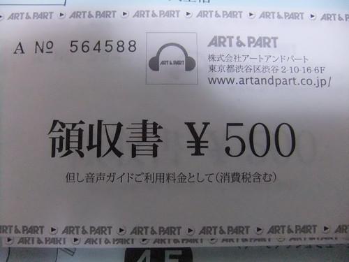 DSCF0014.JPG