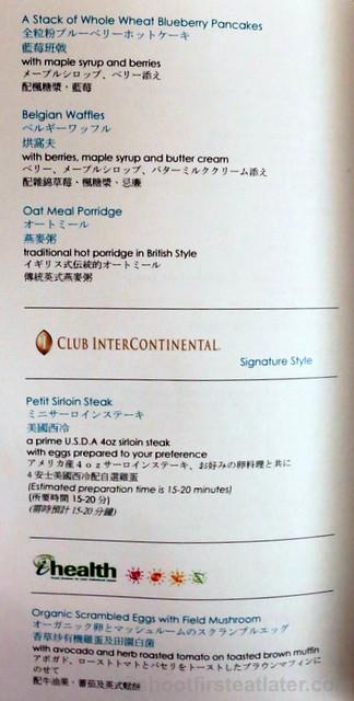 Club InterContinental breakfast menu-002