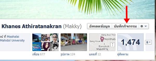 Makky-0108