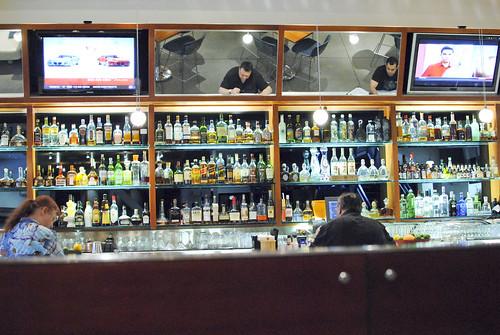 rm bar