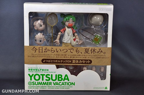 Revoltech Yotsuba DX Summer Vacation Set Unboxing Review Pictures GundamPH (1)