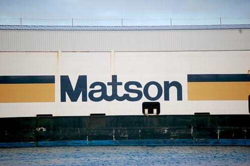 Matson logo needs fix