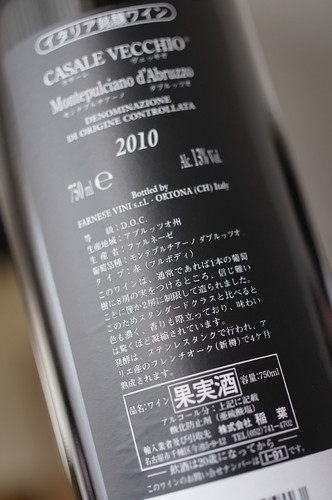 R0322033.JPG