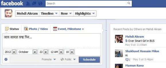 FB Schedule Status