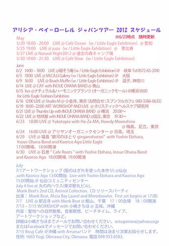 Translated Schedule 06-23-12.jpg