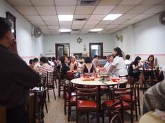 Yet Con Restaurant, Purvis Street