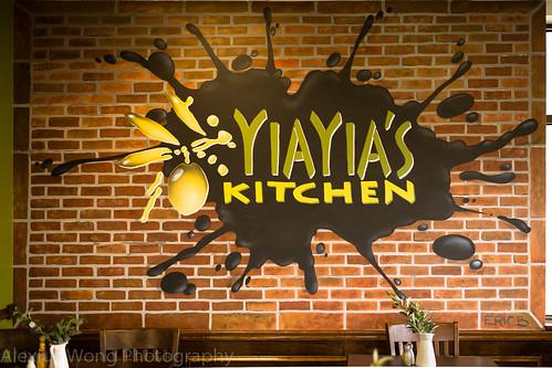 Yia Yia's Kitchen