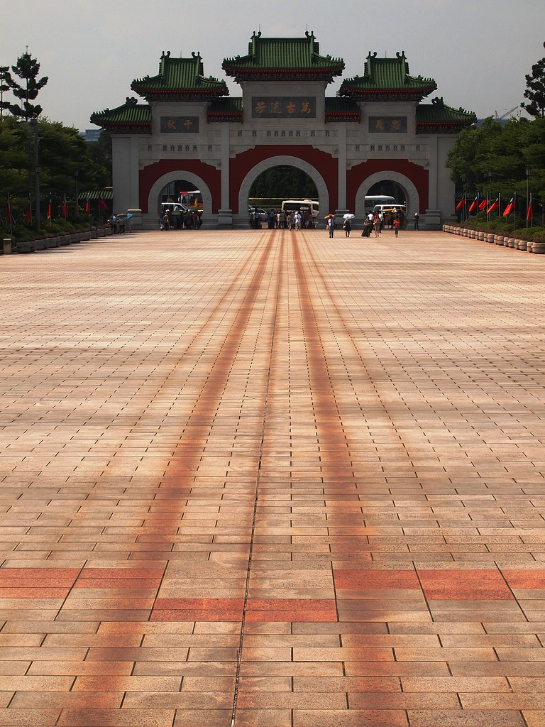 national revolutionary martyrs' shrine