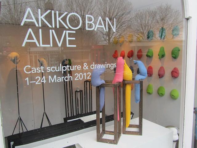 Akiko Ban