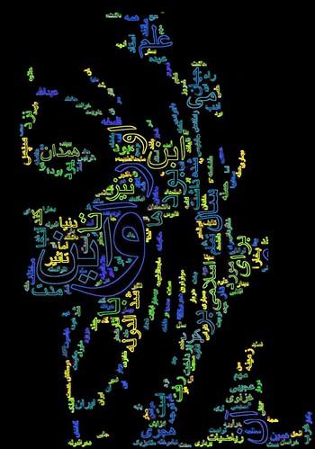 avesina by doodle_juice