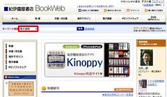 Baidu IME_2012-4-24_16-14-52