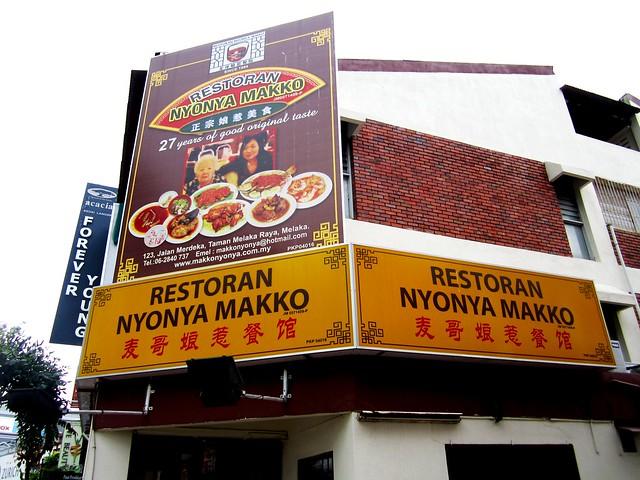 Malacca nyonya restaurant