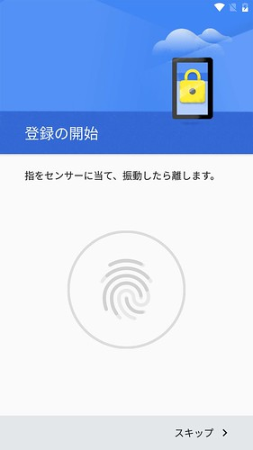 Screenshot_20160602-005401