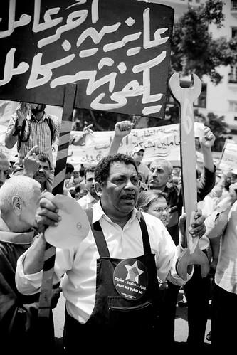 May Day 2012 عيد العمال ١ مايو ٢٠١٢