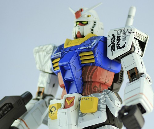 MG RX-78-2 Version 2.0 Gundam China Special (2)