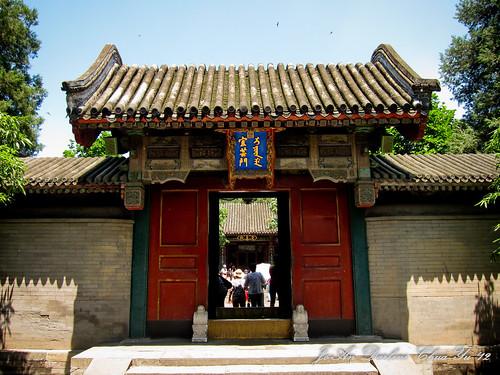 Beijing-0630-18