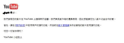 2012-07-12_180251