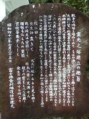 IMG_0168[1]