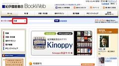 Baidu IME_2012-4-24_16-14-7