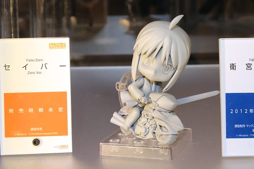 Nendoroid Saber: Zero version (Fate/zero)