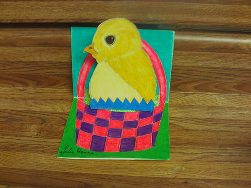 My Baby Chick Easter Card