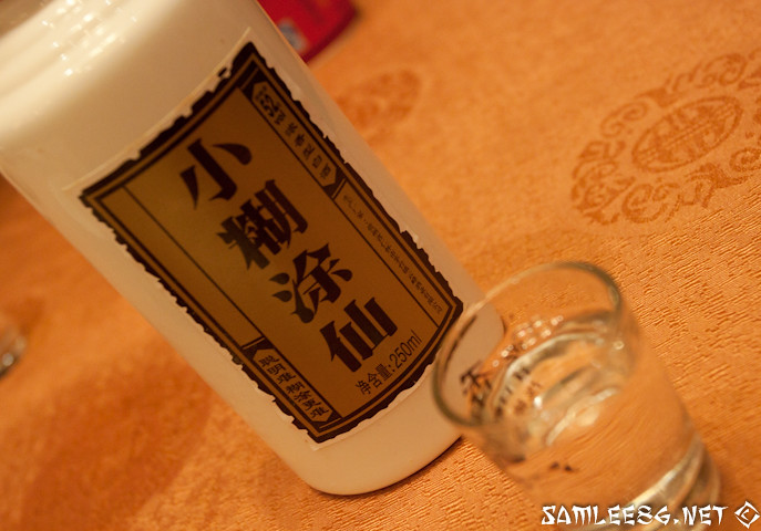 2012.06.21 Man Ting Xiang @ Zhuhai