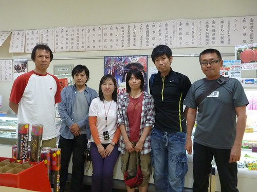 南相馬市で側溝掃除ボランティア (援人) Volunteer at Minamisoma, Affrected by the Tsunami of Japan Earthquake and Nuclear plant accident