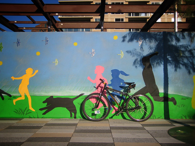 Mural At Klyde Warren Park