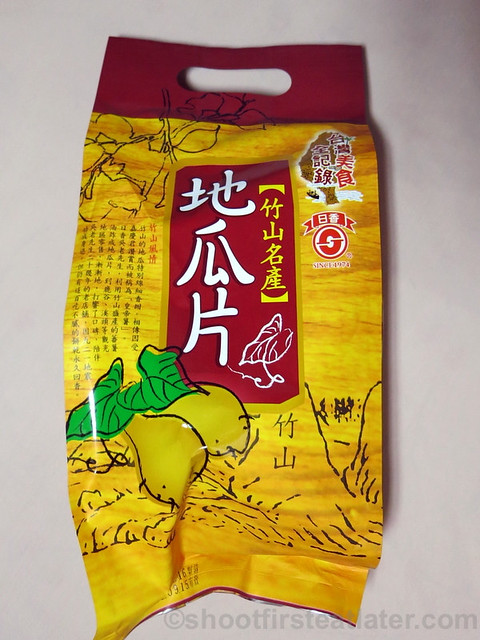 food products from Taiwan - sweet potato chips