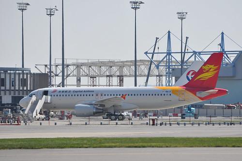 A320-214 MSN 5072 F-WWDK JD