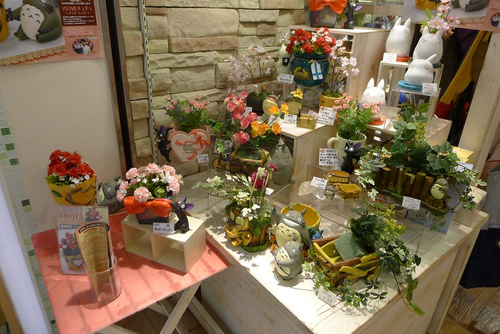 magnetic-rose.net Tokyo Ramen Street and Tokyo Character Street