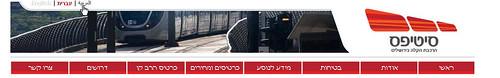 CitiPass site - Arabic link