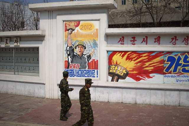 Wonson - Hamhung Countryside North Korea