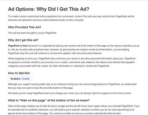 Google Chromeの広告を消す