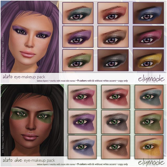 Alato eye-shadows